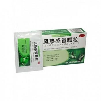 Čínský nápoj na ucpaný nos